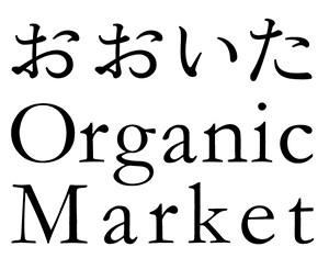 おおいた Organic Market