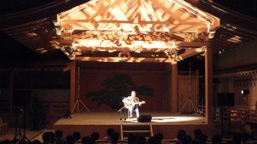 能楽堂Ars schola Vol.1 Yoshiro Nakamura solo live ボサノヴァのマエストロ 中村善郎ソロライヴ